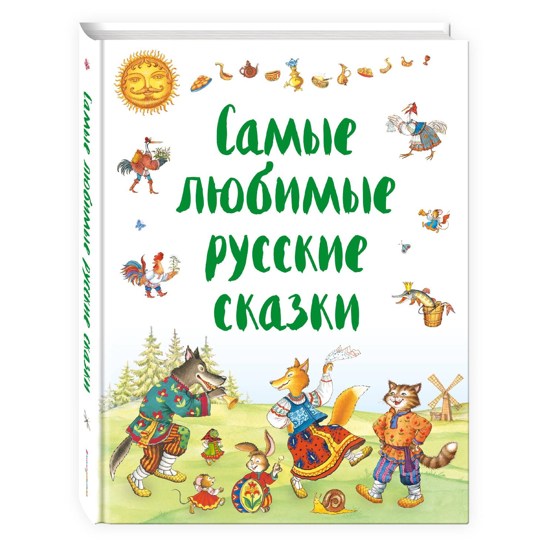 лес картинка сборника русских народных сказок окраине деревни мураново