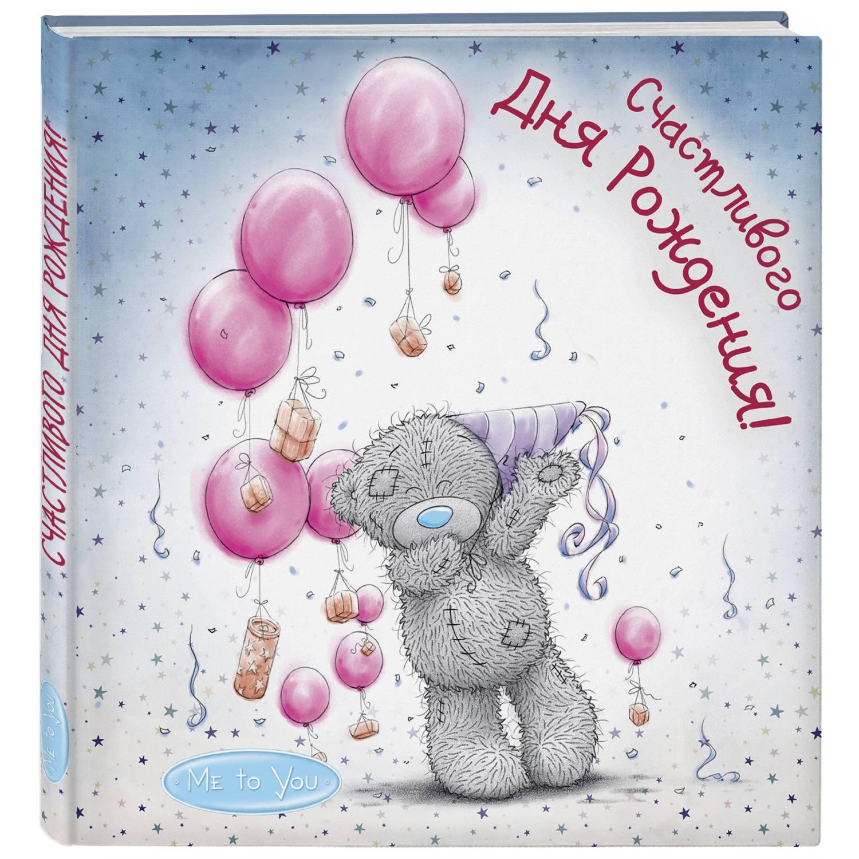Наира с днем рождения открытки