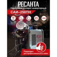 Аппарат сварочный инверторный РЕСАНТА САИ 250 ПН