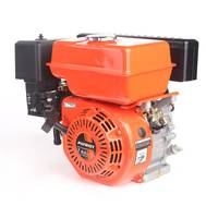 Двигатель бензиновый PATRIOT P170FA