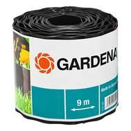 Бордюр GARDENA 00534-20.000.00